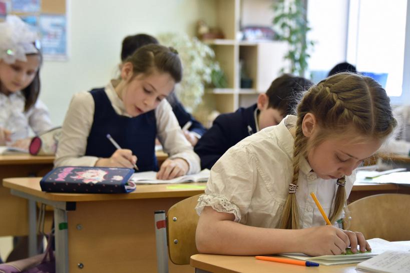 Ученики пишут